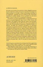 Le dîwân de Bagdad ; le siècle d'or de la poésie arabe - 4ème de couverture - Format classique