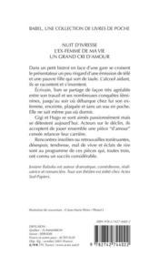 Nuit D'Ivresse, L'Ex-Femme De Ma Vie, Un Grand Cri D'Amour Babel 596 - 4ème de couverture - Format classique