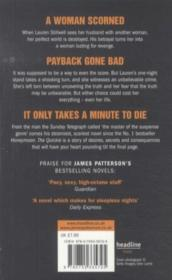 Vente livre :  The quickie  - James Patterson - Michael Ledwidge
