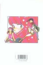Urusei yatsura t.3 - 4ème de couverture - Format classique