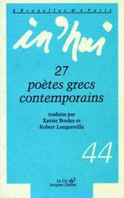 27 poetes grecs contemporains - Couverture - Format classique