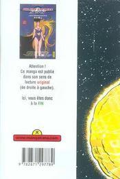 Galaxy Express 999 T5 - 4ème de couverture - Format classique