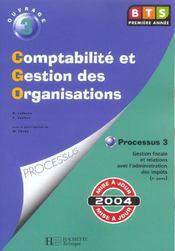 Comptabilité et gestion des organisations, BTS première année - Intérieur - Format classique