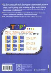 Comptabilité et gestion des organisations, BTS première année - 4ème de couverture - Format classique