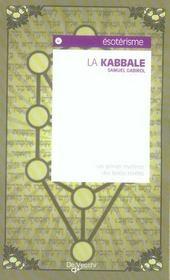 Comprendre la kabbale - Intérieur - Format classique