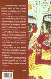 Les thebaines t.5 ; la seconde epouse - 4ème de couverture - Format classique