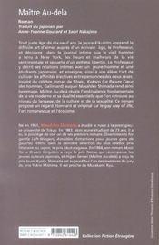 Maitre Au-Dela - 4ème de couverture - Format classique