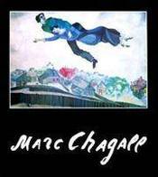 Chagall 1991 - Couverture - Format classique