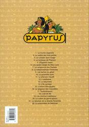 Papyrus t.7 ; la vengeance de Ramsès - 4ème de couverture - Format classique