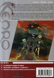 Kenro t.1 ; des fantômes et des hommes - 4ème de couverture - Format classique
