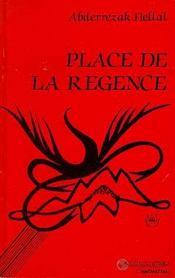 Place De La Regence - Intérieur - Format classique