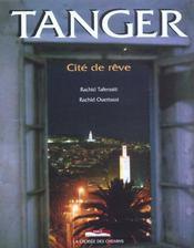 Tanger Cite De Reve - Intérieur - Format classique