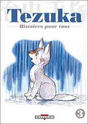 Tezuka, histoires pour tous t.3 - Intérieur - Format classique