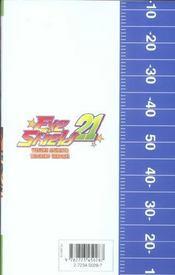 Eye shield 21 t.2 ; un faux héros - 4ème de couverture - Format classique