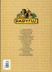 Papyrus t.13 ; le labyrinthe - 4ème de couverture - Format classique