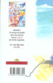 Samourai Deeper Kyo t.21 - 4ème de couverture - Format classique