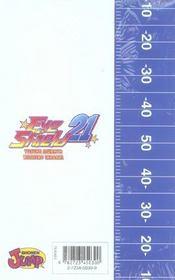 Eye shield 21 t.4 ; le maître de la peur - 4ème de couverture - Format classique