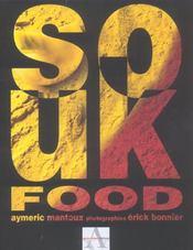Souk food - Intérieur - Format classique