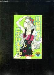 Mangas En Japonnais. - Couverture - Format classique