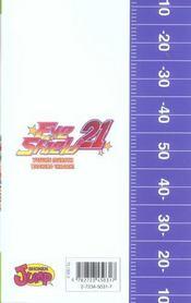 Eye shield 21 t.5 ; powerful - 4ème de couverture - Format classique
