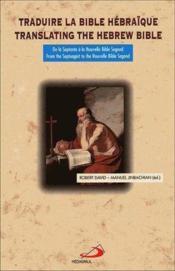Traduire La Bible Hebraique - Couverture - Format classique