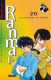 Ranma 1/2 t.20 ; la victiore de ryoga - Couverture - Format classique
