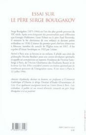 Essai Sur Le Pere Serge Boulgakov - 4ème de couverture - Format classique