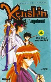 Kenshin le vagabond t.4 ; les deux destinées - Intérieur - Format classique