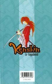 Kenshin le vagabond t.4 ; les deux destinées - 4ème de couverture - Format classique