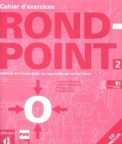 Rond Point ; Niveau 2 - Intérieur - Format classique