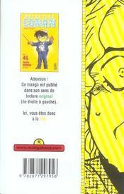 Detective Conan T46 - 4ème de couverture - Format classique