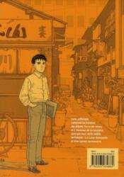 Une anthologie - 4ème de couverture - Format classique