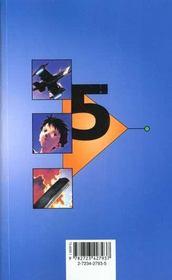 Neon-genesis evangelion t.5 ; le tombeau - 4ème de couverture - Format classique