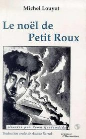 Le Noel De Petit Roux - Intérieur - Format classique