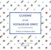 Cuisine d'un voyageur grec - Intérieur - Format classique