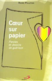 Coeur sur papier ; paroles et dessins de guerison - Intérieur - Format classique