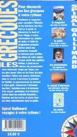 Îles grecques - 4ème de couverture - Format classique