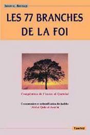 Les 77 Branches De La Foi - Intérieur - Format classique