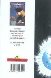 Galaxy Express 999 T6 - 4ème de couverture - Format classique