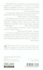 Le Dernier Poete Du Monde - 4ème de couverture - Format classique
