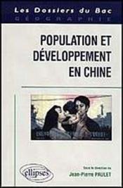 Population Et Developpement En Chine - Couverture - Format classique