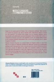 Islamistes, apologistes et libres penseurs (2e édition) - 4ème de couverture - Format classique
