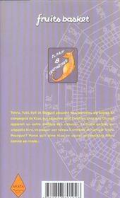 Fruits basket t.7 - 4ème de couverture - Format classique