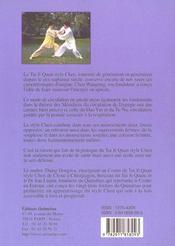 Essentiel Du Tai Ji Quan Style Chen - 4ème de couverture - Format classique