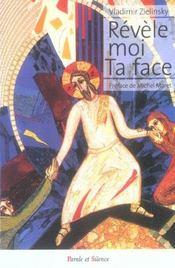 Revele Moi Ta Face - Intérieur - Format classique