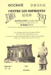 Classiques Pour Xi'An Et Pour La Chine (Les). Vol. I/2002. Isocrate, <I>Contre Les Sophistes</I> - Intérieur - Format classique