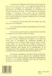 Classiques Pour Xi'An Et Pour La Chine (Les). Vol. I/2002. Isocrate, <I>Contre Les Sophistes</I> - 4ème de couverture - Format classique