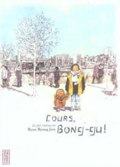 Cours Bong-Gu ! (One Shot) - Couverture - Format classique