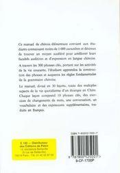 Le Prince (De La Liberte Des Peuples) (Chapitres Xii A Xiv) Machiavel - 4ème de couverture - Format classique