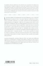 Télévision et droit de la communication - 4ème de couverture - Format classique